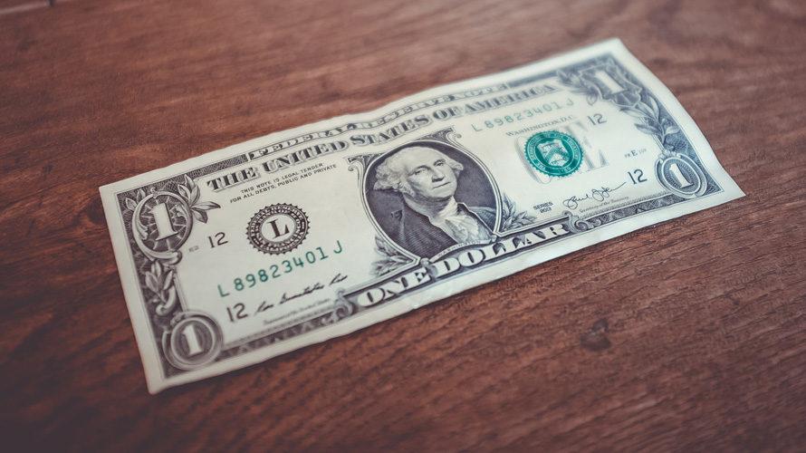 コロナで減収ホステスの国民年金保険料の免除・減免について